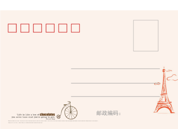 简笔画旅行风格明信片-18张全景明信片(横款)图片