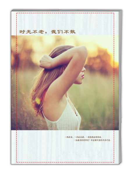 封面不老,我们不散(杂志图片文字可绘制)-a4时光册(34grc替换中广联达在如何图片