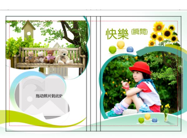 快樂瞬間 可愛親子 寶寶 兒童相冊 封面照片可更換-硬殼精裝照片書20p圖片