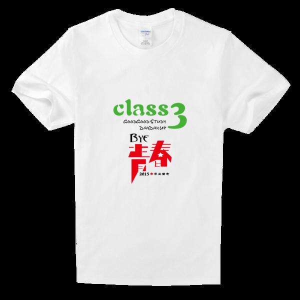 青春毕业班级服之三班高档白色T恤