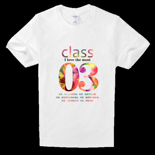 3班班服,绚丽水彩舒适白色t恤图片