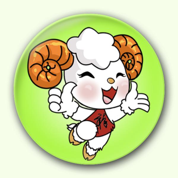 小绵羊-创意镜子钥匙扣图片