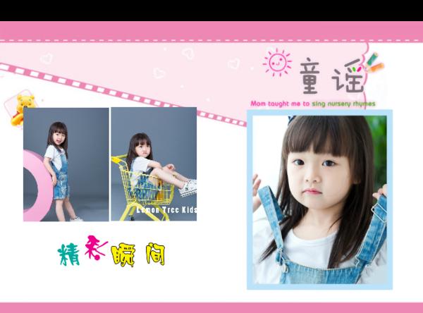 萌娃  宝贝  纪念  时尚  写真  可更换照片-硬壳精装照片书32p