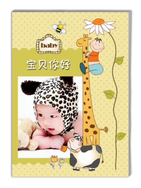 可爱卡通小动物插画 宝贝你好 欢乐童年 快乐宝宝成长