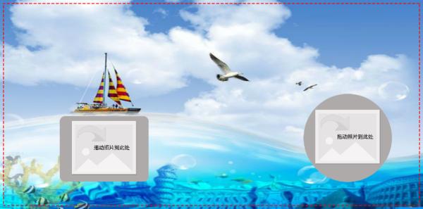 追梦少年-diy模板-照片书制作-世纪开元定制平台图片