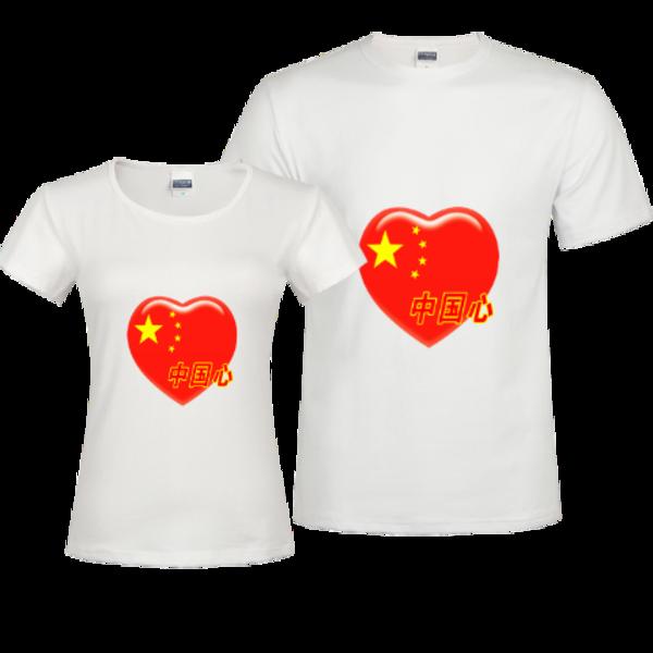 中国心-修身情侣装纯棉t恤