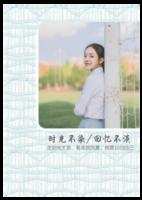 【已修改】青春时光 适合毕业纪念、写真集(照片可改)-A4环装杂志册