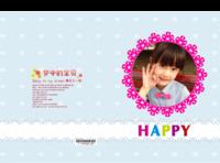 happy宝贝-硬壳精装照片书22p