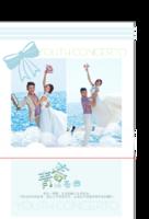 青春弹奏曲{通用模板}(适合记录青春、婚纱、个人写真)-印刷胶装杂志册34p(如影随形系列)