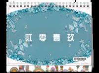 锦簇花团#-8寸单面印刷台历
