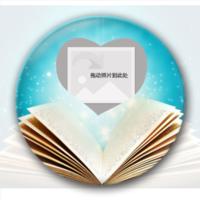 智慧的源泉-5.8个性徽章