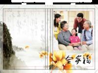典藏精品全家福纪念册(封面文字可改)-硬壳精装照片书20p