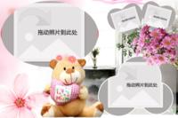 可爱小熊-24寸木版画横款