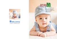 时尚酷宝贝 宝宝写真 儿童相册-8X12锁线硬壳精装照片书—56p