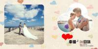 情侣专属 专属爱情-8x8PU照片书PatelStudio30P