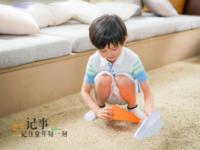 童年记事 记住童年每一刻-40寸横式木版画
