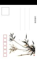 淡雅竹韵-可邮寄-唯美-全景明信片(竖款)套装