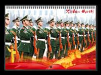 战友情(图片可换)-军魂中国情-军人聚会-当兵纪念-A3横款挂历