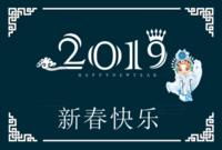 中国风商务台历