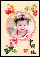 中国娃(宝贝珍藏版系列)(A4环装杂志册42P)-