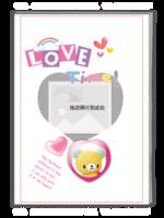 我们的幸福(宝宝亲子成长册、浪漫小清新唯美爱情)-A4杂志册(32P)