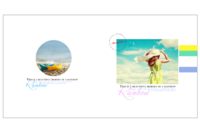 Rainbow彩色心情·封图可换-方8寸硬壳对裱杂志册
