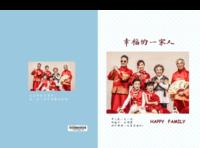 幸福的一家人-硬壳精装照片书22p