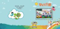儿童毕业纪念册(幼儿园,小学)-PU儿童毕业纪念册20p