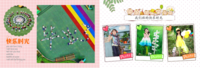 幼儿毕业纪念册8-给幼儿美好的回忆(相片可删除)-横款PU儿童毕业纪念册30p
