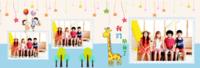 宝贝们的幼儿时光(幼儿园毕业季)-横款PU儿童毕业纪念册30p