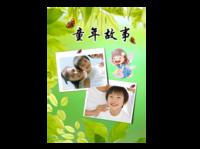 童年故事-A4杂志册(24p)  亮膜