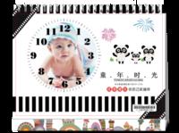 童年时光 照片可换-8寸单面印刷台历