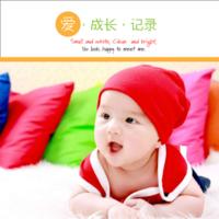 爱 成长 记录 宝宝成长纪念 成长记录0404(图可换)-2-8x8双面水晶印刷照片书22p