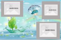 彩虹仙子-15寸木版画横款