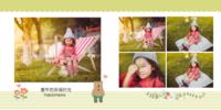 童年的幸福时光-微喷pu蝴蝶装10寸-微喷pu蝴蝶装对裱照片书 方10寸(30p)