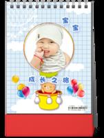 宝宝的成长之旅-8寸竖款单面台历