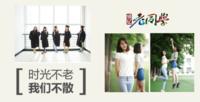 情忆老同学#-方8青春纪念册30p
