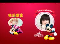 快乐做主-时尚迪士尼米老鼠儿童画册-硬壳照片书24P