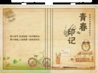 青春的印记 毕业纪念册-硬壳精装照片书22p