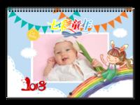 七彩童年-手绘多彩-精心小男孩小女孩装饰-宝宝同学或个人写真佳品-A3横款挂历