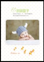 时间盒子-亲子 儿童 宝宝 百天 周岁纪念相册-