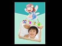 儿童王国(亲子,幼儿小学纪念)-A4杂志册(26p) 亮膜