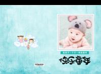 快乐童年 儿童 萌娃 照片可替换-硬壳精装照片书20p(亮膜)