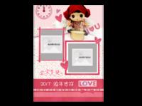 宝宝个性可爱 卡通 全家福(亲子 家庭 儿童)-A4杂志册(26p) 亮膜