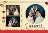 喜庆中国全家福,家和万事兴-8X12锁线硬壳精装照片书32p