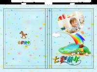 七彩童年 宝宝成长纪念册-硬壳照片书24P