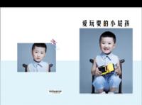爱玩耍的小屁孩(照片可换)-硬壳精装照片书30p(亮膜)