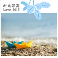 小清新(字体可换)-恋爱写真-闺蜜旅游-毕业旅行-8x8双面水晶印刷照片书32p