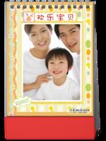 卡通相册 儿童相册 欢乐宝贝 幸福一家人-8寸竖款单面台历