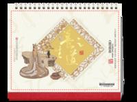 养生之道-中国风成品台历-10寸双面印刷台历